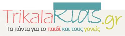 TrikalaKids – Παιδί & γονείς – Τρίκαλα