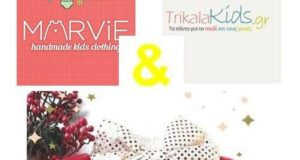 bec10bfac9a ρουχα Archives - TrikalaKids - Παιδί & γονείς - Τρίκαλα